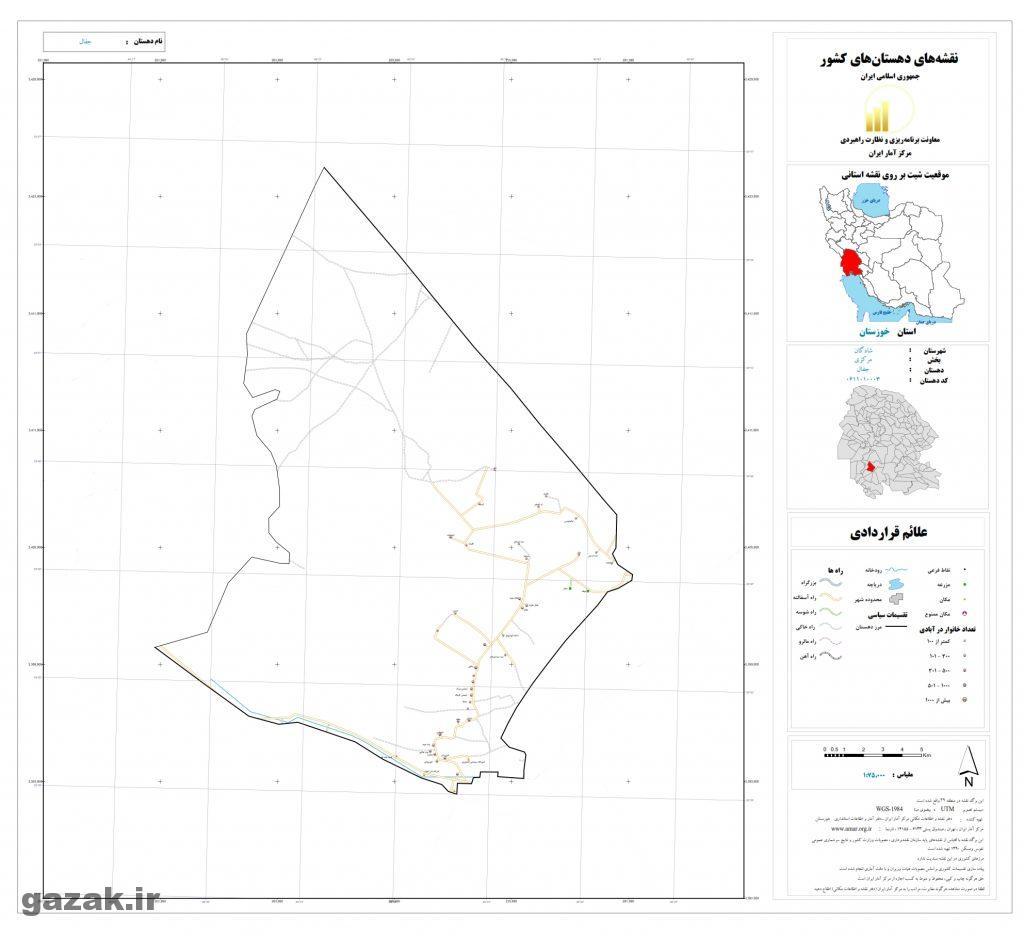 jafal 1024x936 - نقشه روستاهای شهرستان شادگان