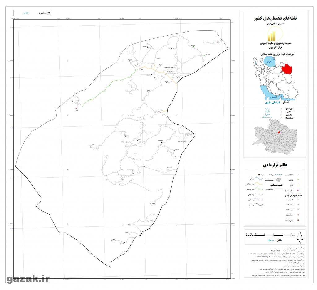 jaghargh 1024x936 - نقشه روستاهای شهرستان بینالود