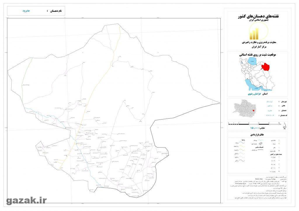 jamroud 1024x724 - نقشه روستاهای شهرستان تربت جام