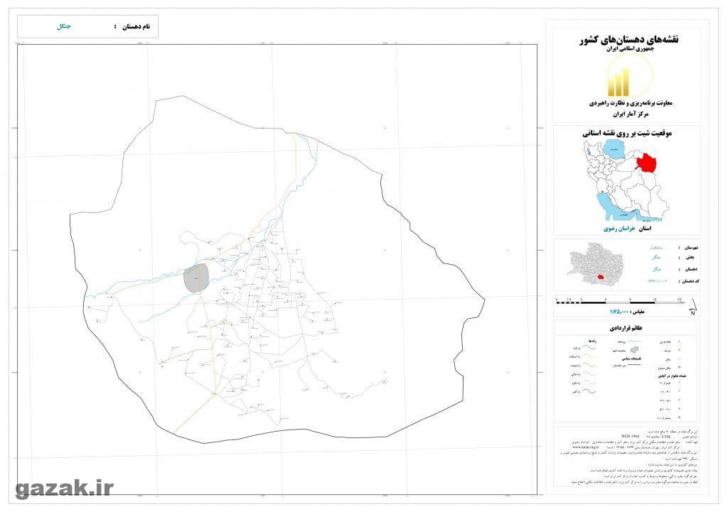 jangal 1024x724 - نقشه روستاهای شهرستان رشتخوار