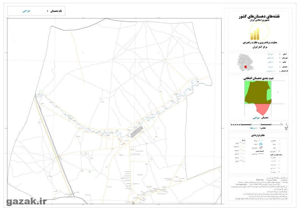 jarahi 1024x724 - نقشه روستاهای شهرستان بندرماهشهر
