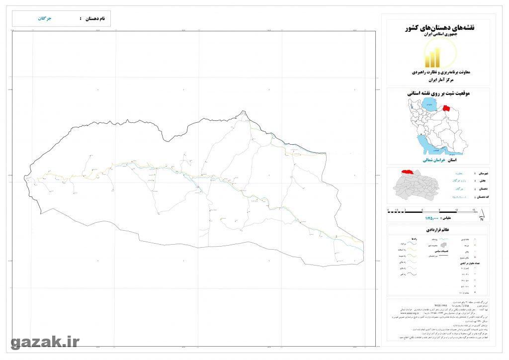 jargalan 1024x724 - نقشه روستاهای شهرستان بجنورد