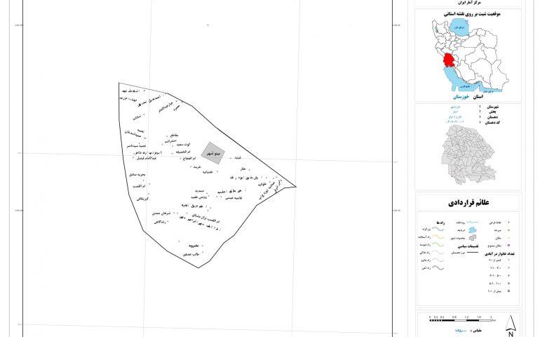 نقشه جزیره مینو