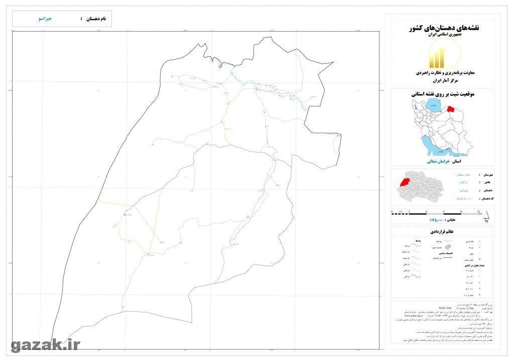jeiranso 1024x724 - نقشه روستاهای شهرستان مانه و سملقان