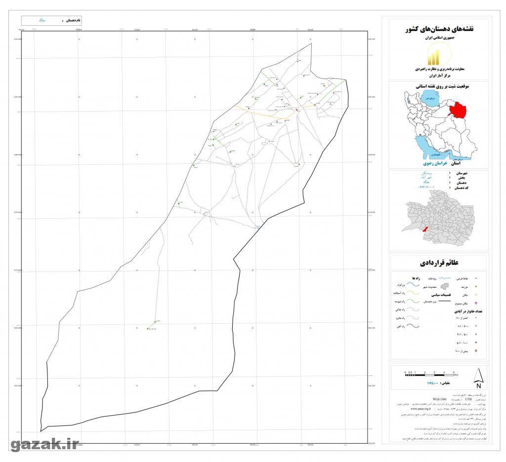 jolgeh 1024x936 - نقشه روستاهای شهرستان بردسکن