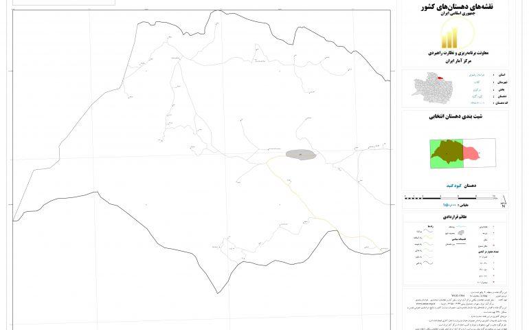 نقشه روستای کبود گنبد