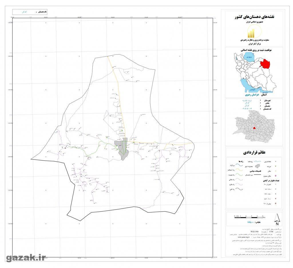 kadkan 1024x936 - نقشه روستاهای شهرستان تربت حیدریه
