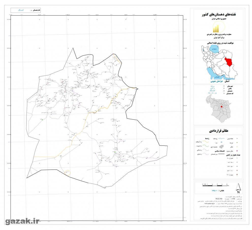 kahshang 1024x936 - نقشه روستاهای شهرستان بیرجند