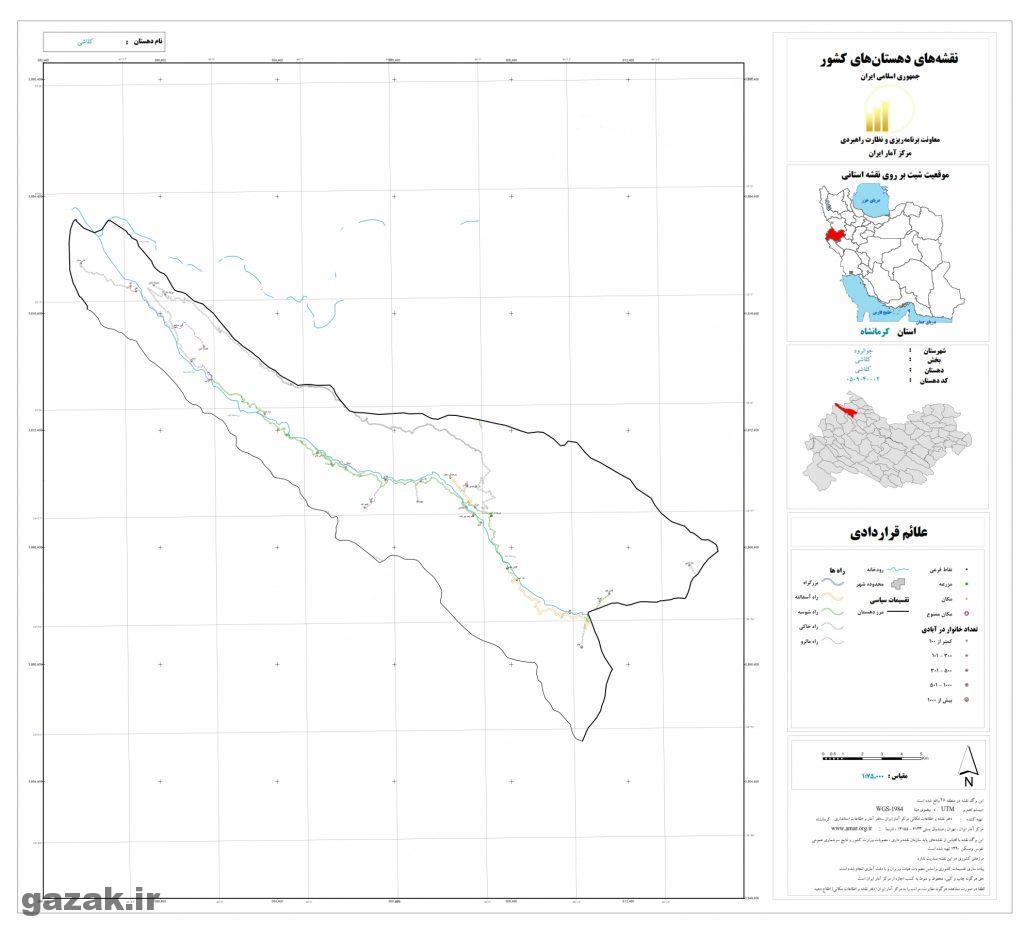 kalashi 1024x936 - نقشه روستاهای شهرستان جوانرود