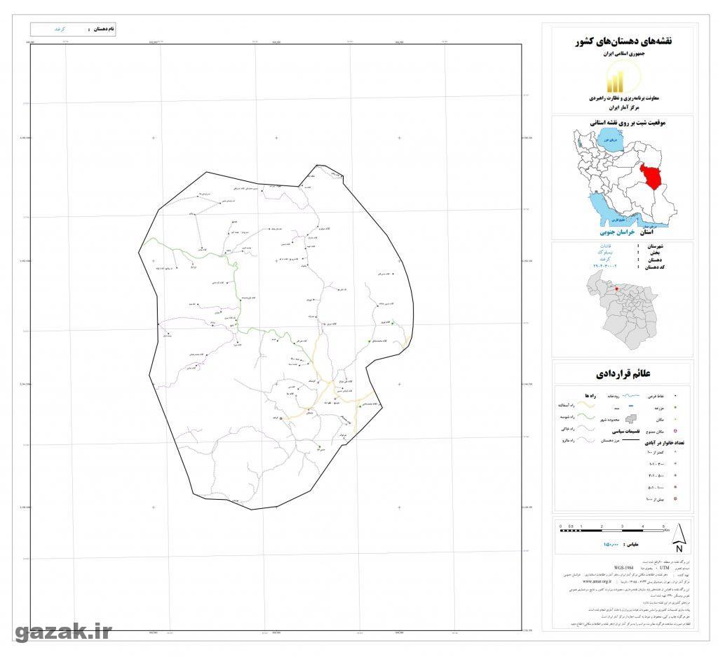 karghand 1024x936 - نقشه روستاهای شهرستان قائنات