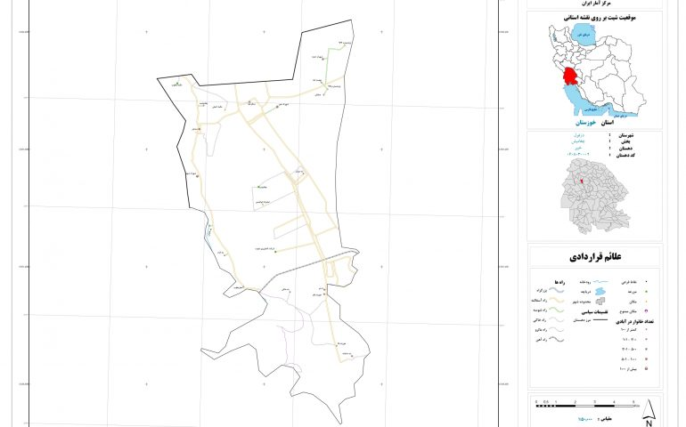 نقشه روستای خیبر