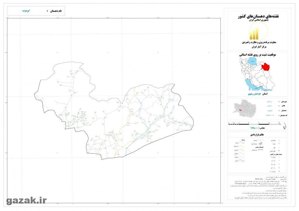 kohpayeh 1024x724 - نقشه روستاهای شهرستان بردسکن
