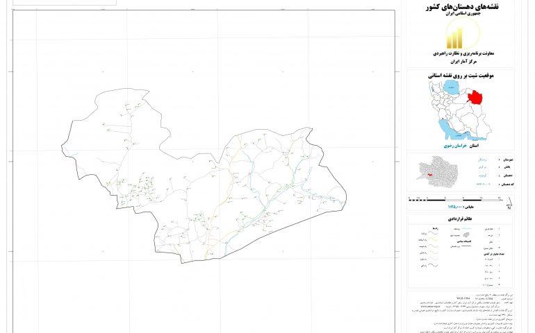 نقشه روستای کوهپایه