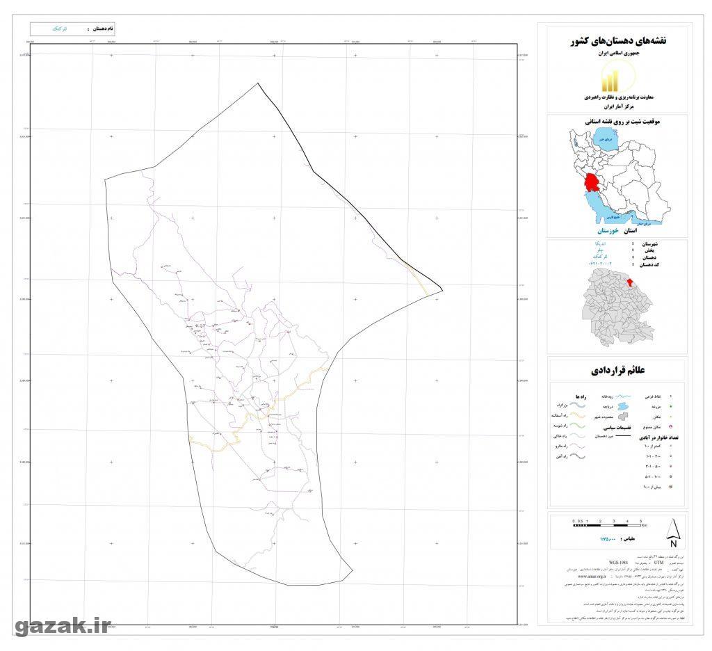 lalar katak 1024x936 - نقشه روستاهای شهرستان اندیکا