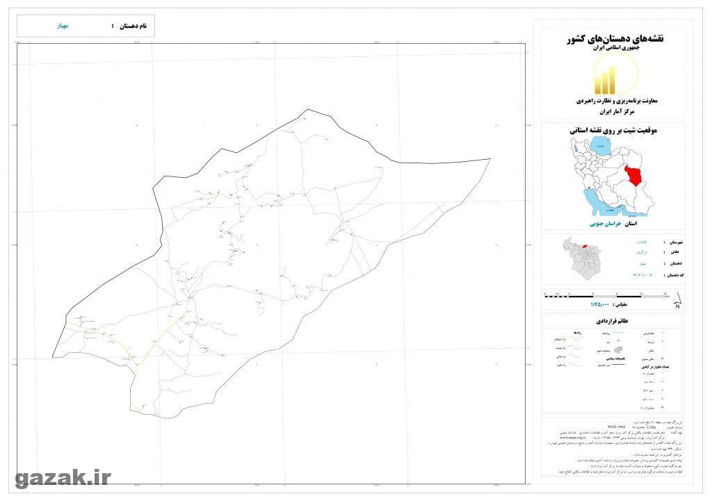 mahyar 1024x724 - نقشه روستاهای شهرستان قائنات