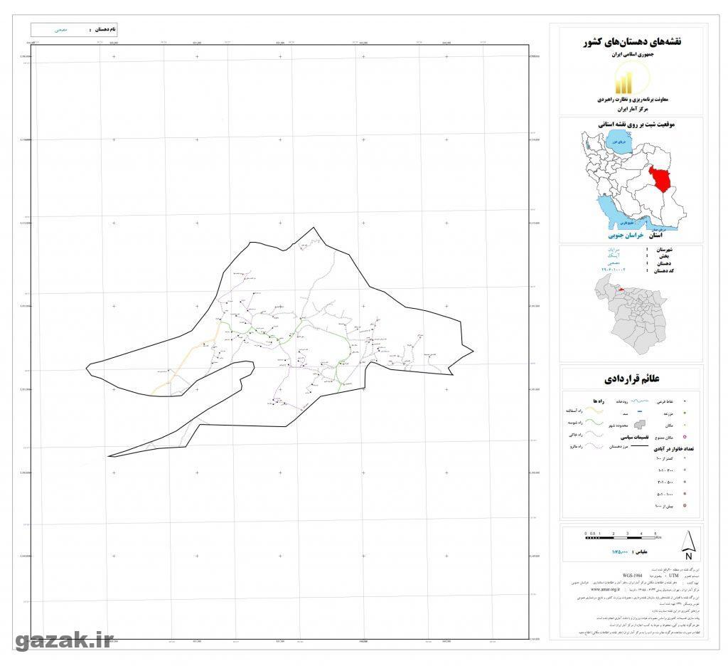 masabi 1024x936 - نقشه روستاهای شهرستان سرایان