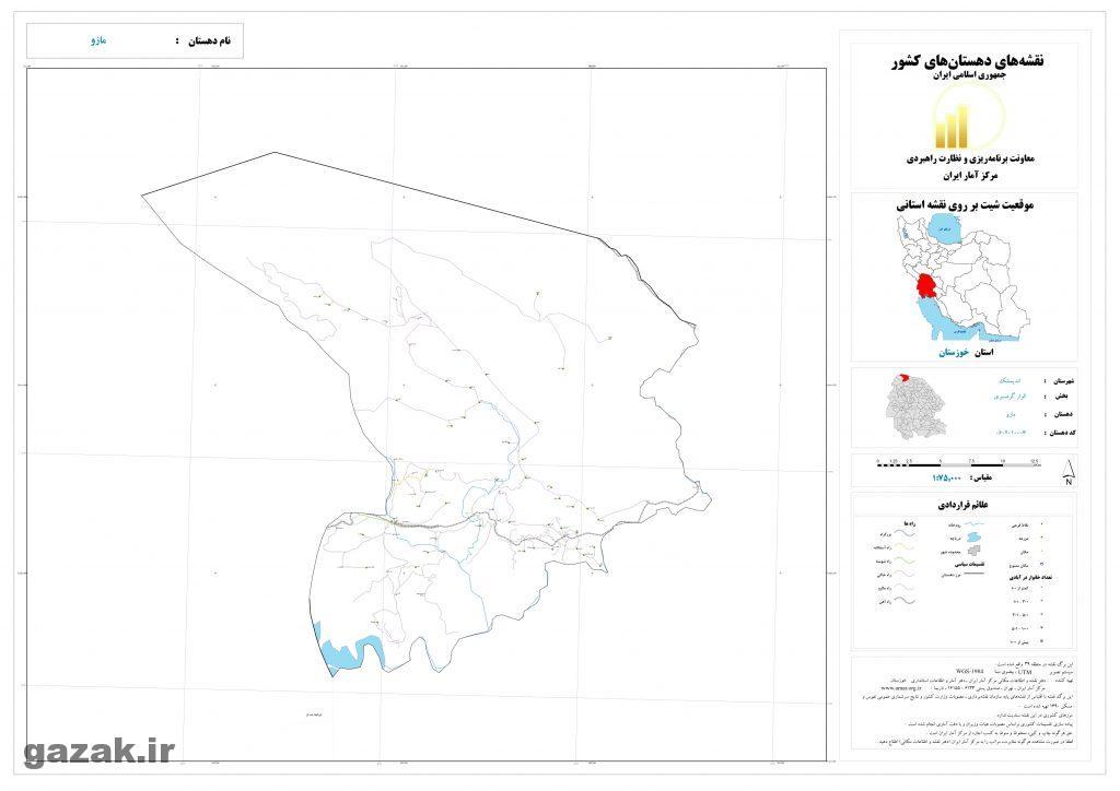 mazo 1024x724 - نقشه روستاهای شهرستان اندیمشک