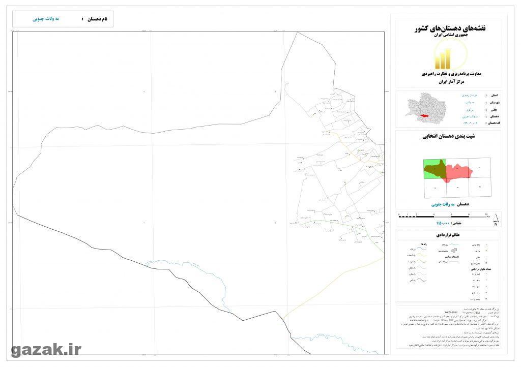 meh velat jonobi 1024x724 - نقشه روستاهای شهرستان مه ولات