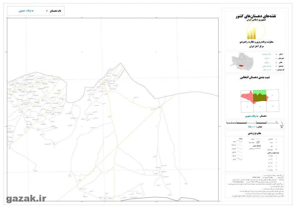 meh velat jonobi 2 1024x724 - نقشه روستاهای شهرستان مه ولات