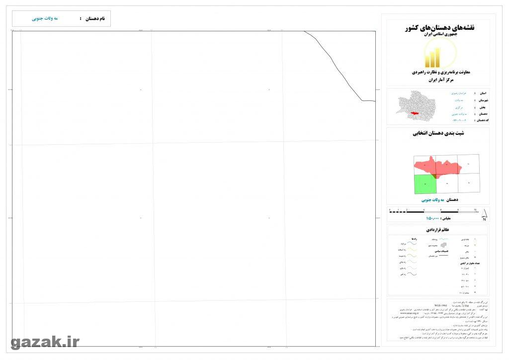 meh velat jonobi 4 1024x724 - نقشه روستاهای شهرستان مه ولات
