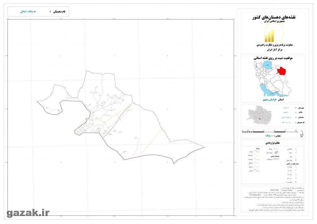 meh velat sharghi 1024x724 - نقشه روستاهای شهرستان مه ولات