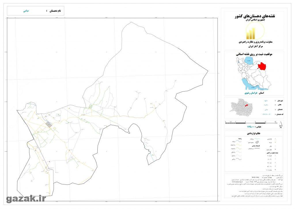 miamei 1024x724 - نقشه روستاهای شهرستان مشهد
