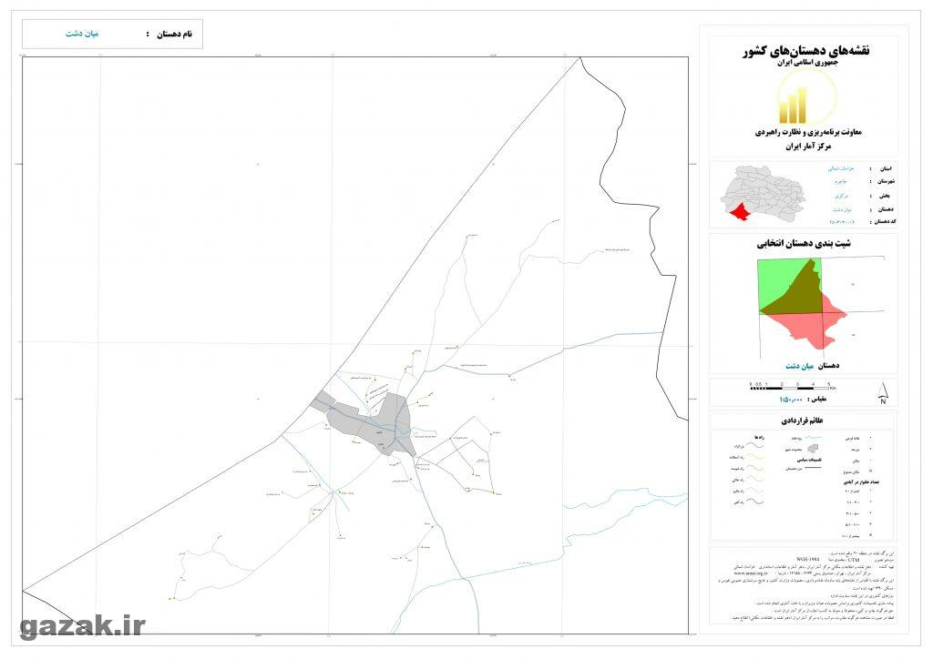 mian dasht 1024x724 - نقشه روستاهای شهرستان جاجرم