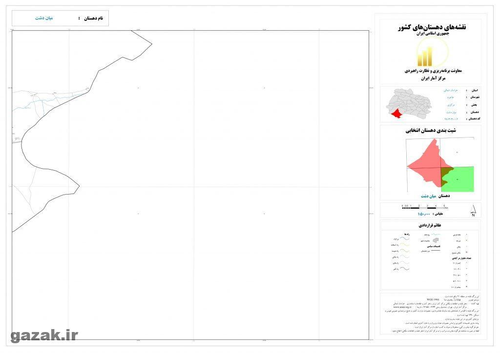 mian dasht 4 1024x724 - نقشه روستاهای شهرستان جاجرم
