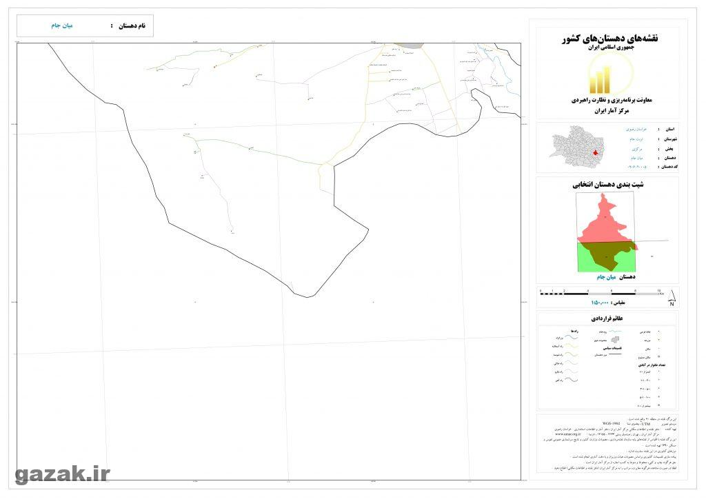 mian jam 2 1024x724 - نقشه روستاهای شهرستان تربت جام