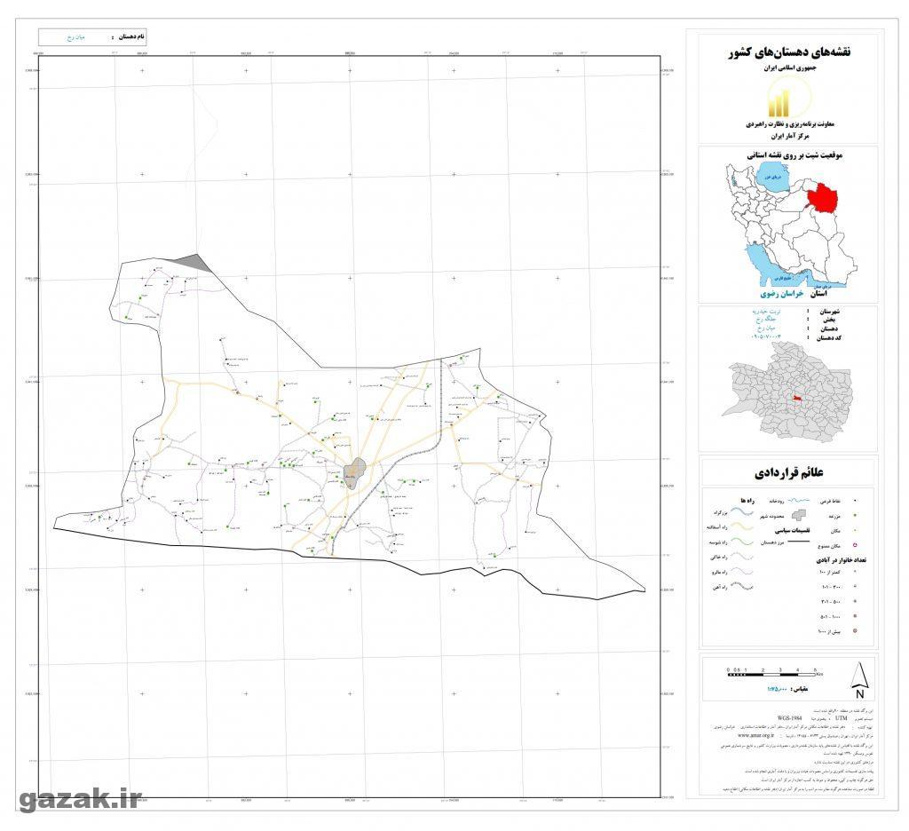 mian rokh 1024x936 - نقشه روستاهای شهرستان تربت حیدریه