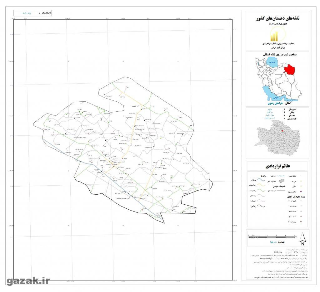 mian velayat 1024x936 - نقشه روستاهای شهرستان مشهد