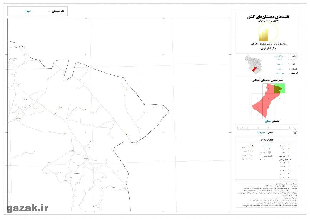 mighan 2 1024x724 - نقشه روستاهای شهرستان نهبندان