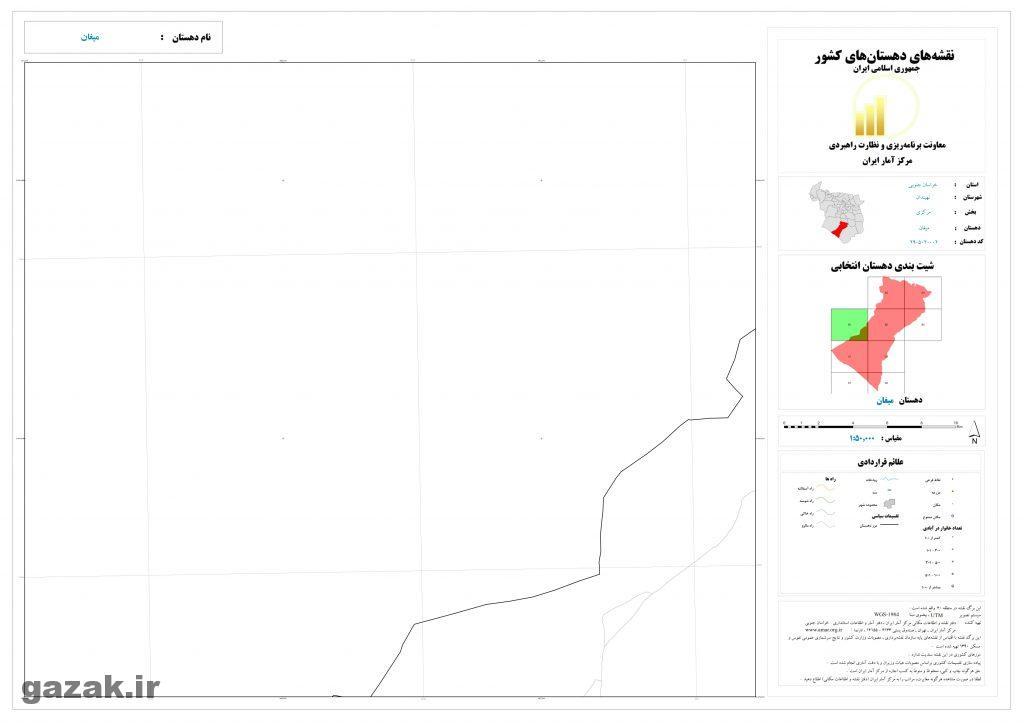mighan 3 1024x724 - نقشه روستاهای شهرستان نهبندان