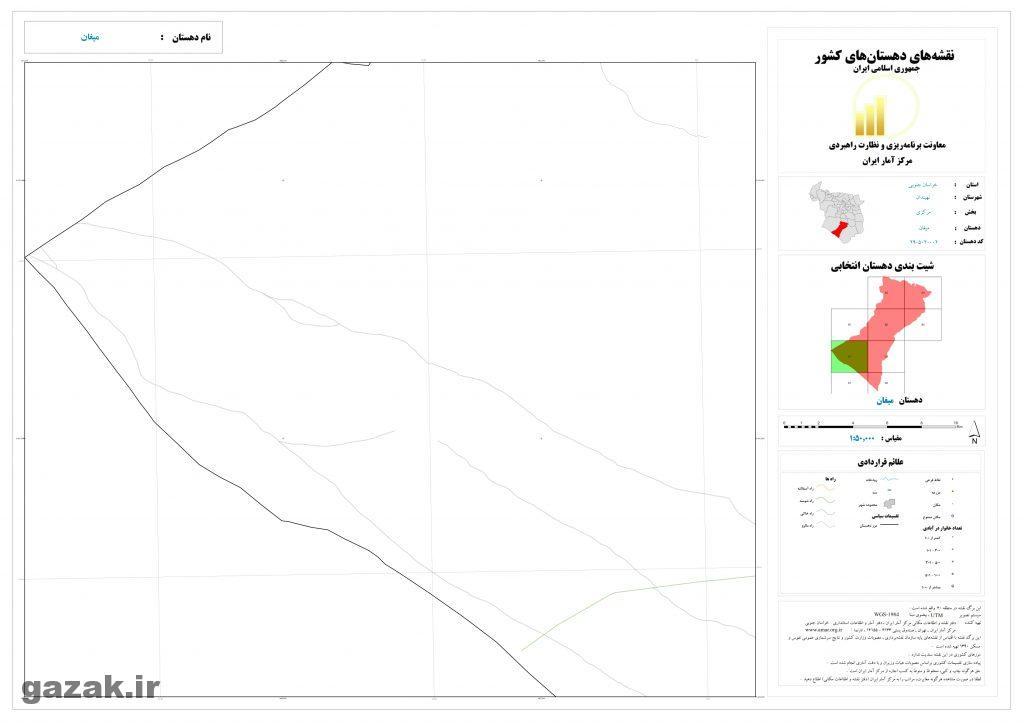 mighan 6 1024x724 - نقشه روستاهای شهرستان نهبندان