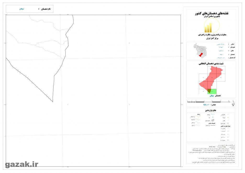 mighan 9 1024x724 - نقشه روستاهای شهرستان نهبندان