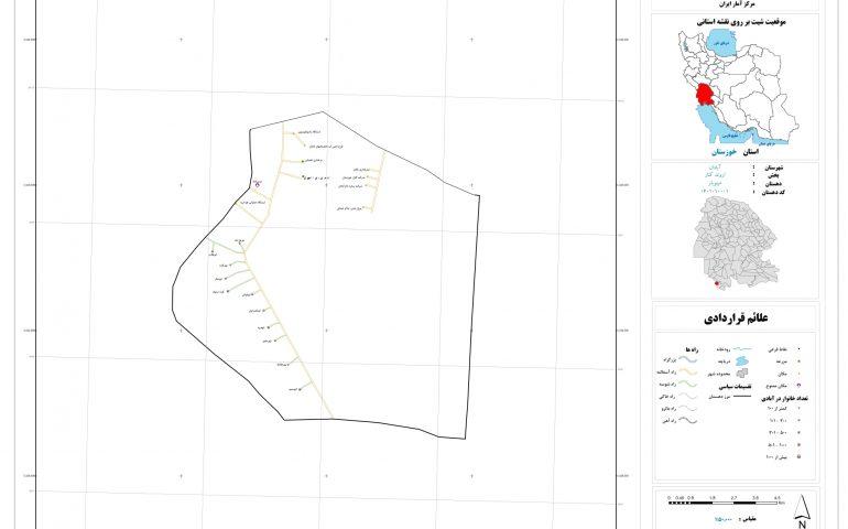 نقشه روستای مینوبار