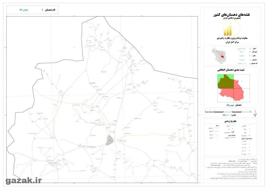 momen abad 1024x724 - نقشه روستاهای شهرستان سربیشه