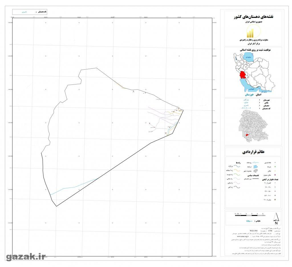 naseri 1024x936 - نقشه روستاهای شهرستان شادگان