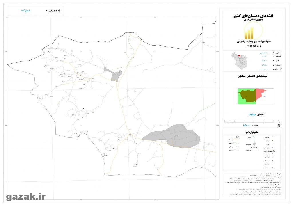 nimblock 1024x724 - نقشه روستاهای شهرستان قائنات