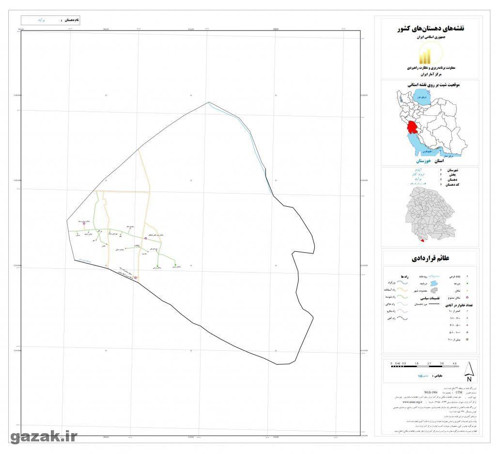 noabad 1024x936 - نقشه روستاهای شهرستان آبادان