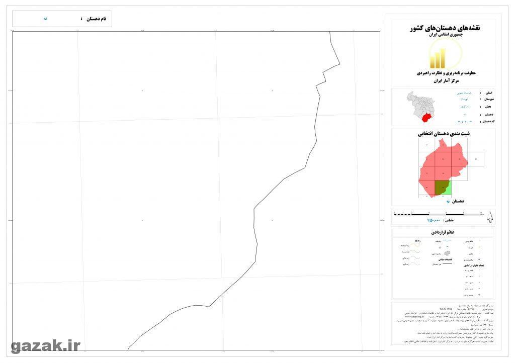 noh 12 1024x724 - نقشه روستاهای شهرستان نهبندان