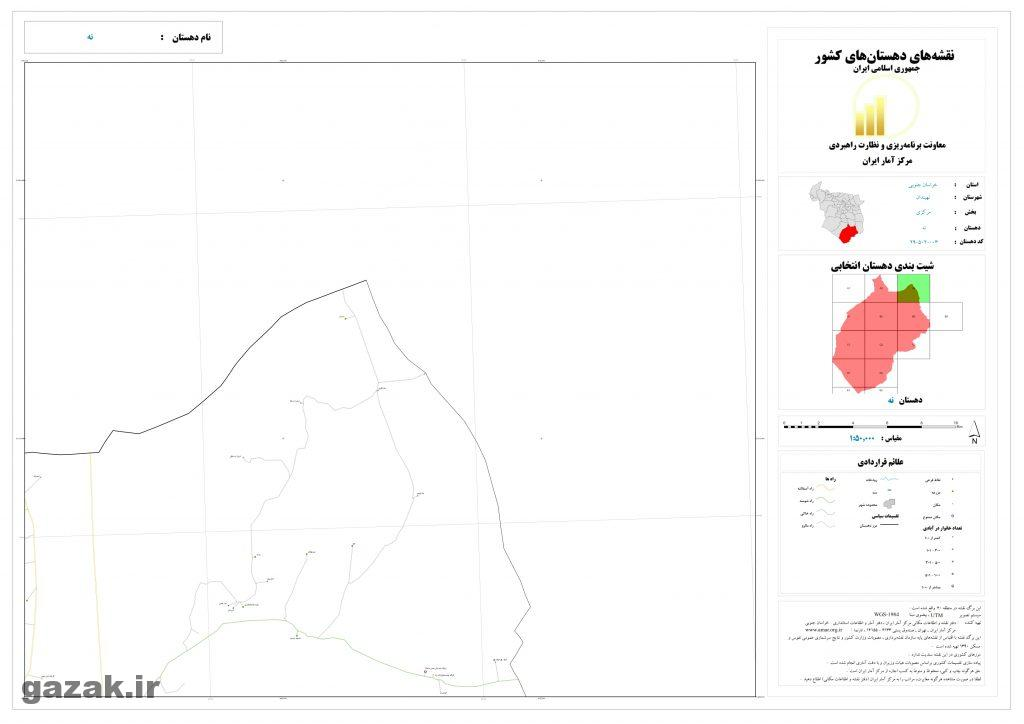 noh 3 1024x724 - نقشه روستاهای شهرستان نهبندان