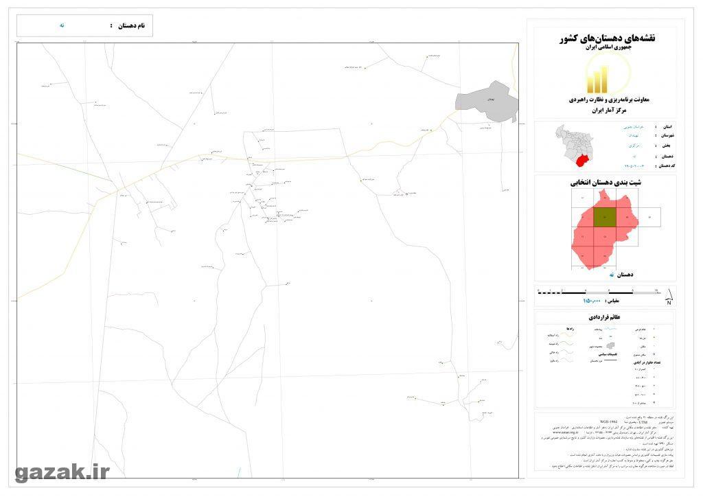 noh 5 1024x724 - نقشه روستاهای شهرستان نهبندان
