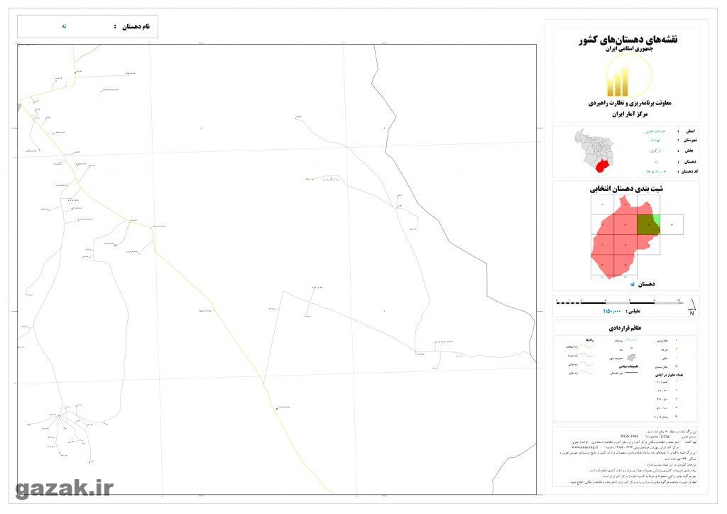 noh 6 1024x724 - نقشه روستاهای شهرستان نهبندان