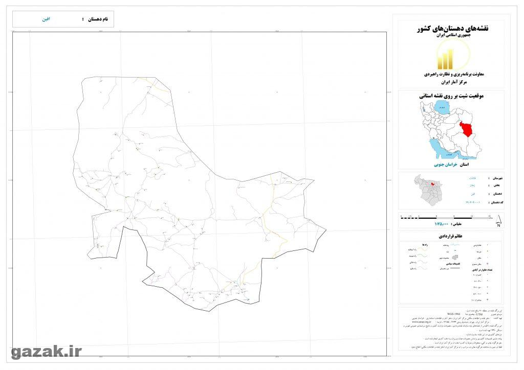 ofen 1024x724 - نقشه روستاهای شهرستان قائنات