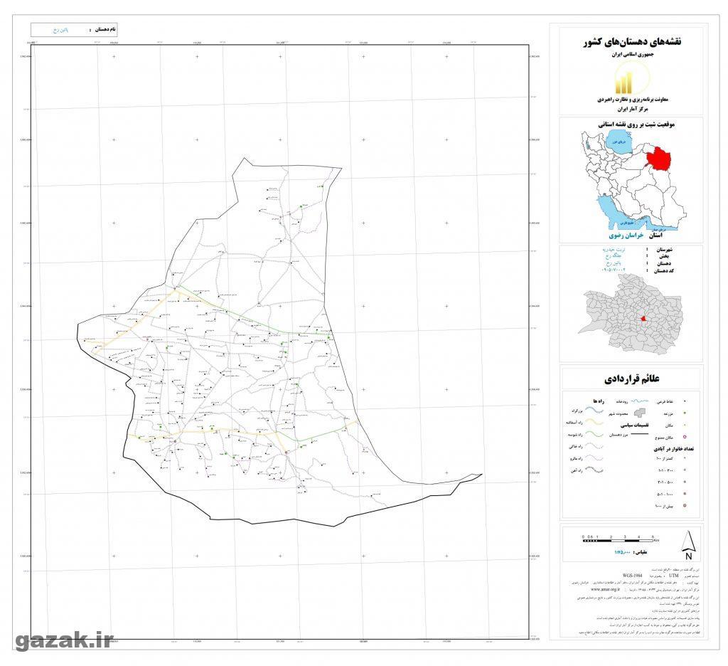 pain rokh 1024x936 - نقشه روستاهای شهرستان تربت حیدریه