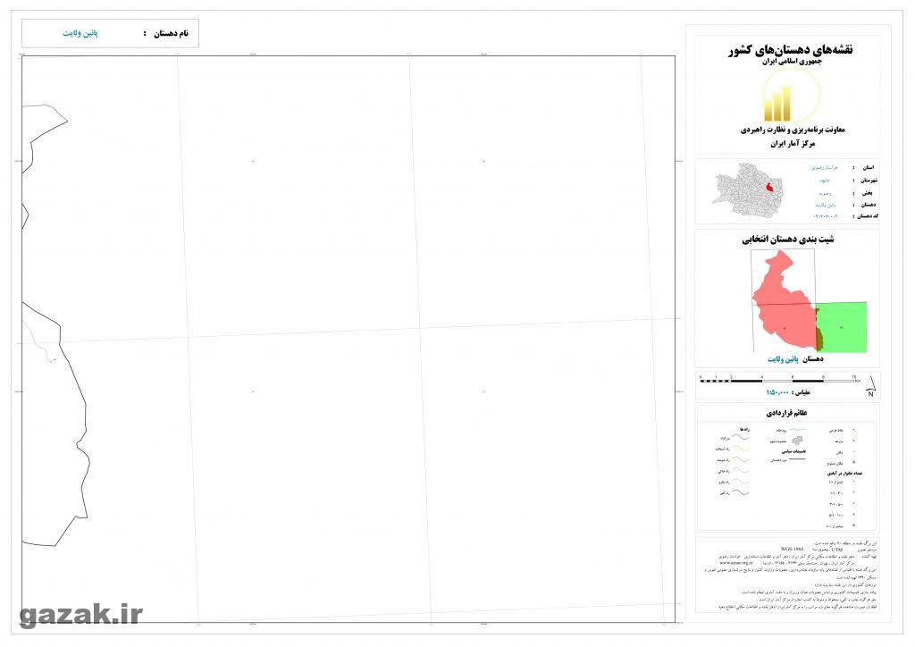 pain velayat 3 1024x724 - نقشه روستاهای شهرستان مشهد