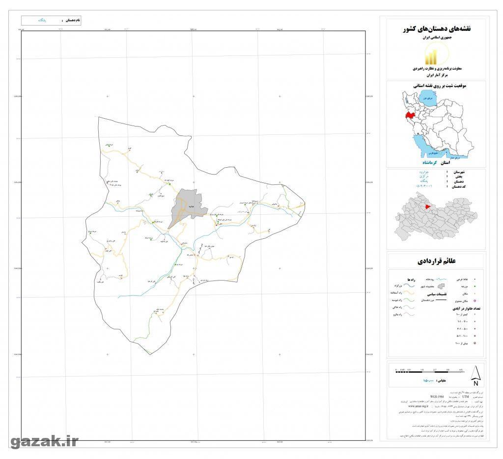 palanganeh 1024x936 - نقشه روستاهای شهرستان جوانرود