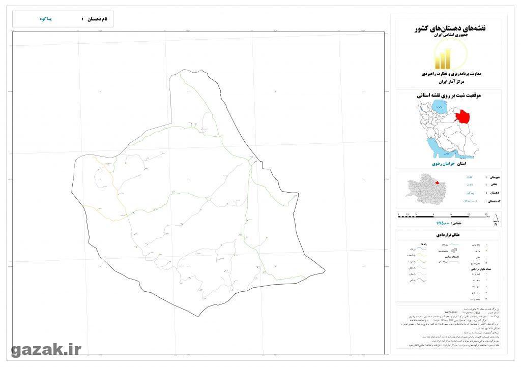pasakoh 1024x724 - نقشه روستاهای شهرستان کلات