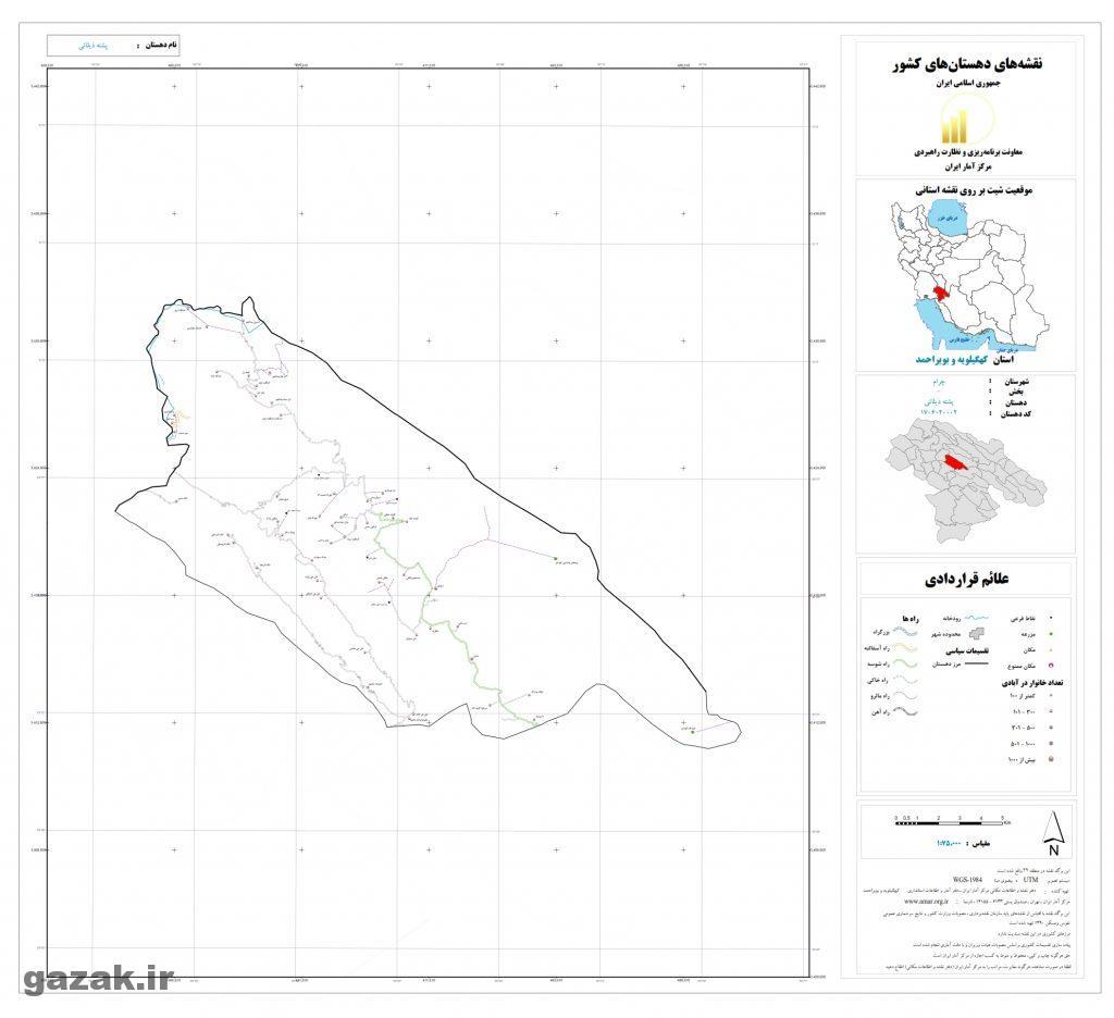 pashteh zilaei 1024x936 - نقشه روستاهای شهرستان چرام